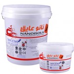 Insulation paint