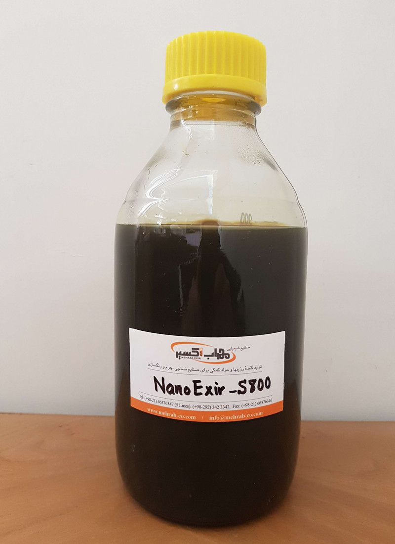 Nano Silver Colloid