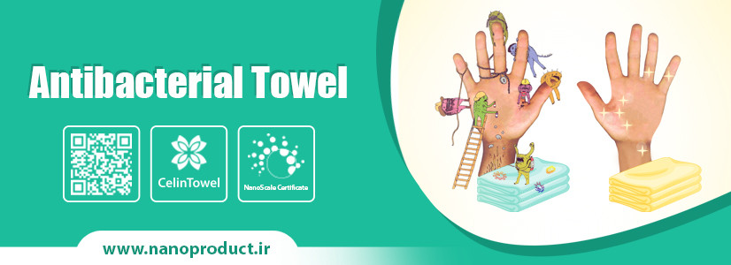 Towels are no longer a place for bacteria