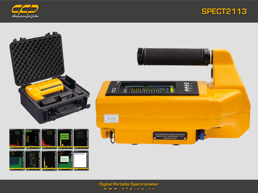 DIGITAL PORTABLE GAMA SPECTROMETER