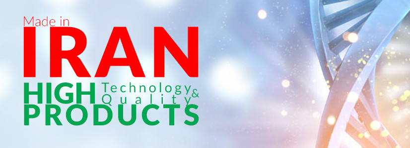 IRAN hightech products