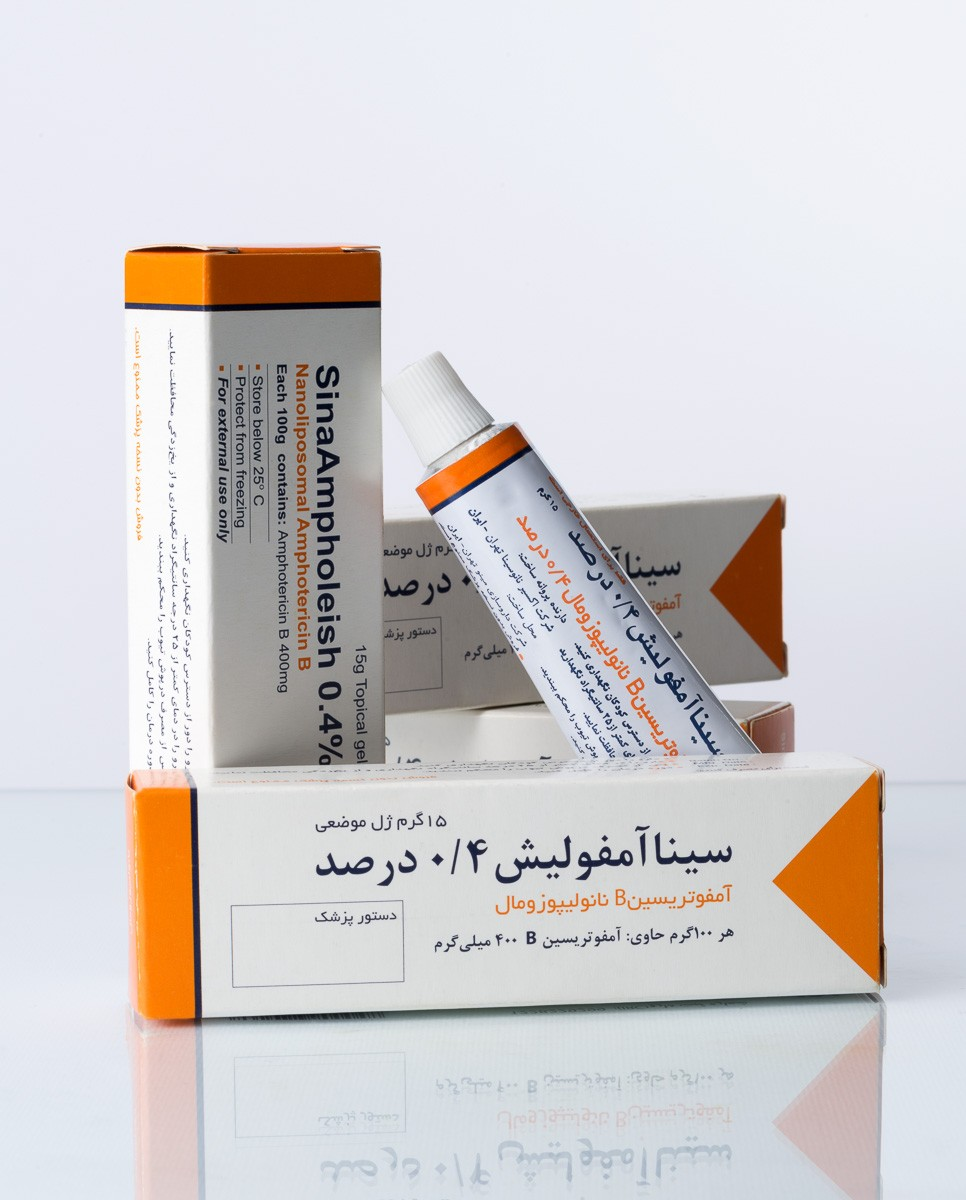 Cutaneous Leishmaniasis Treatment Topical Gel (Sina Ampholish)