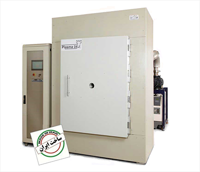 Industrial Vacuum Plasma Processing Unit