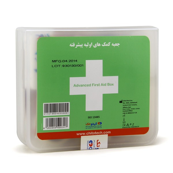 Advanced First Aid Bag